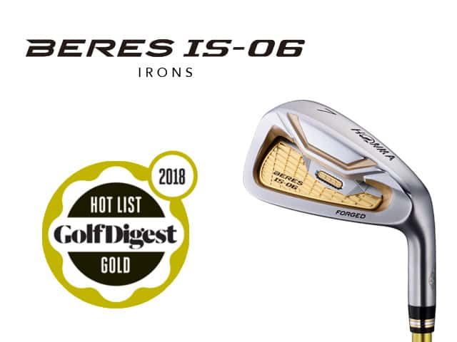 golf digest hot list irons