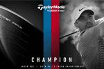 TaylorMade Golf – El completo arsenal de Jason Day para ganar el Wells Fargo Championship 2018