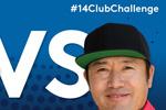 #MyGolfGuay – El reto del '14 Club Challenge' se hace viral con el fabuloso swing de Ho-Sung Choi