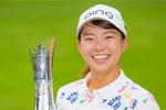 PING – El arsenal de Hinako Shibuno para ganar el AIG Open Británico Femenino 2019