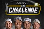 #MyGolfGuay – Divertida promoción de 'The Challenge: Japan Skins' con Tiger, Rory, Jason e Hideki