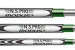 Nippon Shaft – Nueva varilla que combina acero y grafito, diseñada específicamente para palos de golf híbridos