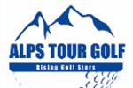 Alps Tour – El coraje de hierro de Issa 'Bioman' Nlareb Amang, un ejemplo para el golf