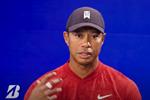 Bridgestone Golf – La historia del fitting de Tiger Woods con las nuevas bolas TOUR B 2020