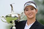 Mizuno Golf – Erika Hara gana el Women's Japan Open Championship con los JPX921 Hot Metal