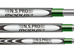 Nippon Shaft – New shaft combining steel and graphite designed specifically for hybrid golf clubs