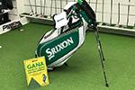 Srixon – Compra una caja de bolas Soft Feel y gana una bolsa Srixon Major en edición limitada